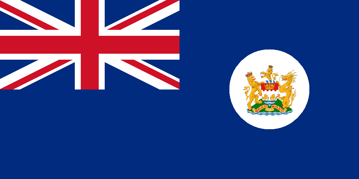 Colonial Flag of Hong Kong (24017 bytes)